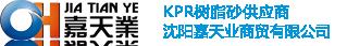 沧州金纬机械零部件有限公司